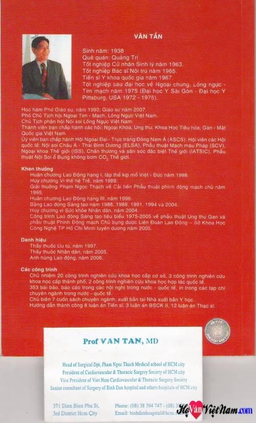 Gíao sư Văn Tần